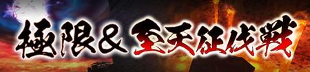 http://cog-members.mhf-z.jp/sp/news/image/11740_2.jpg