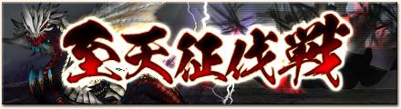 http://cog-members.mhf-z.jp/sp/news/image/11741_1.jpg
