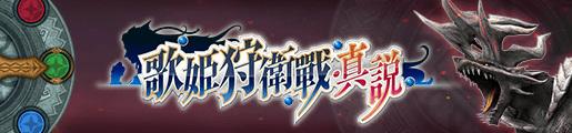 http://cog-members.mhf-z.jp/sp/news/image/12008_1.jpg